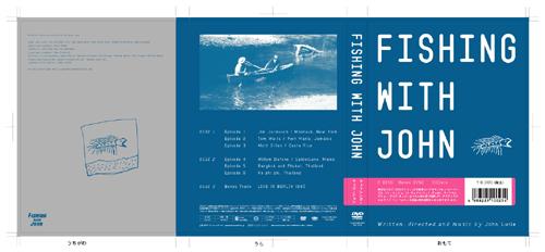 FWJ1_2.jpg